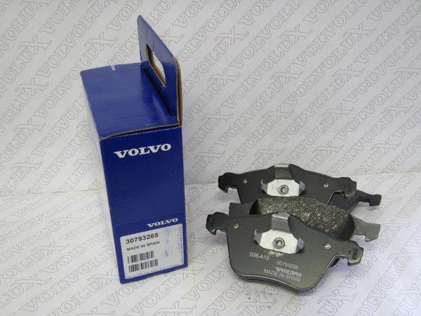 Предни накладки 315мм Volvo S60 (-2009), V70 P26, XC70 (2001-2007), XC90 (-2014) 30793265